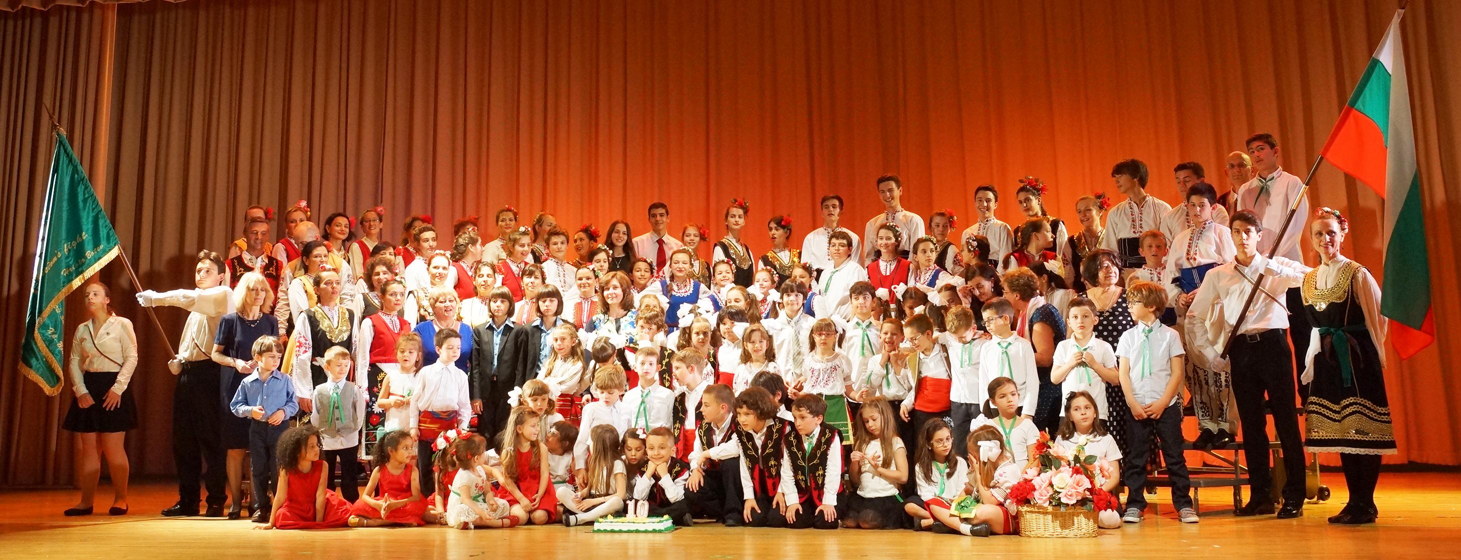 "Празничен концерт по случай 10 години училище ""Христо Ботев "", Ню Йорк. Сн. Яна Гергова"