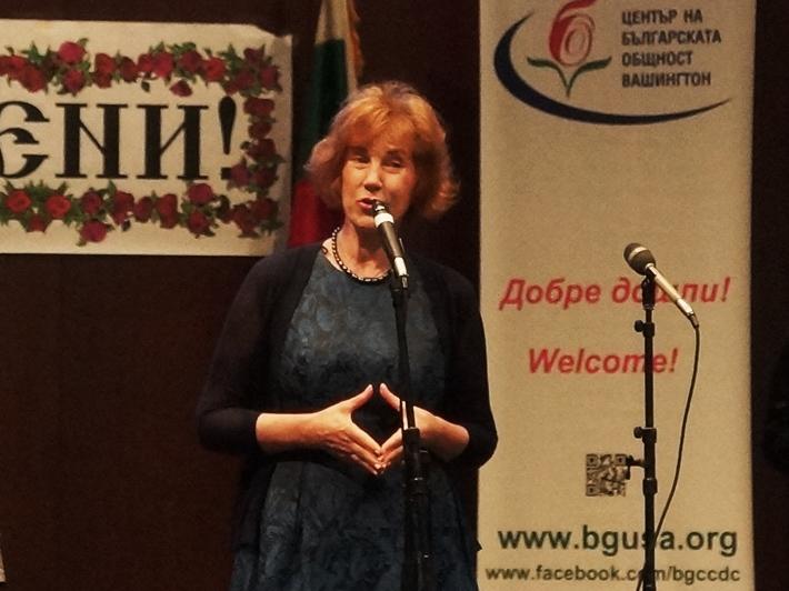 Вечер на българските таланти, посветена на 24-ти май. Приветствие от н.п. Елена Поптодорова поздравява всички присъстващи с празника