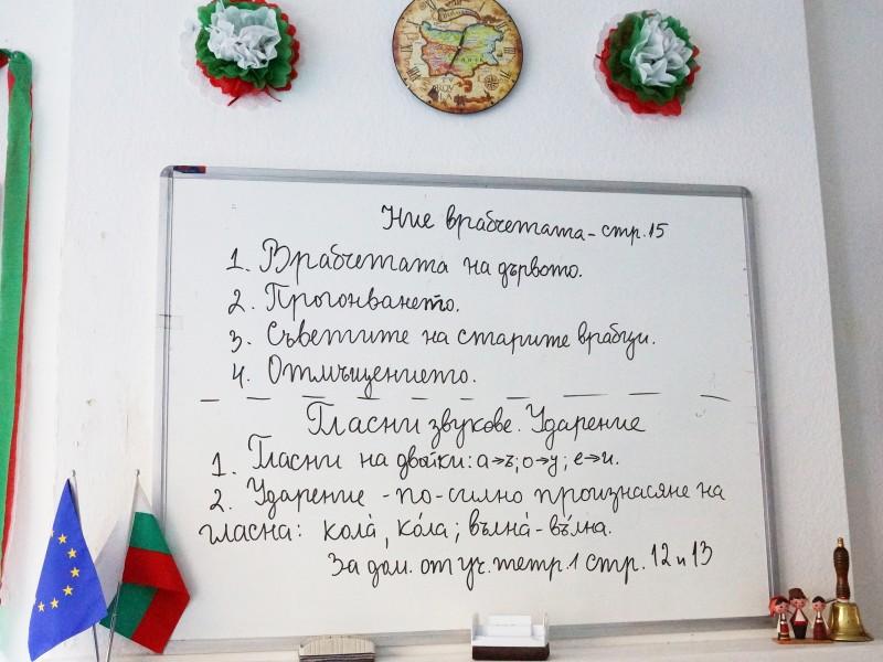 В Българското училище към Посолството на България в Лондон (сн. Яна Гергова)
