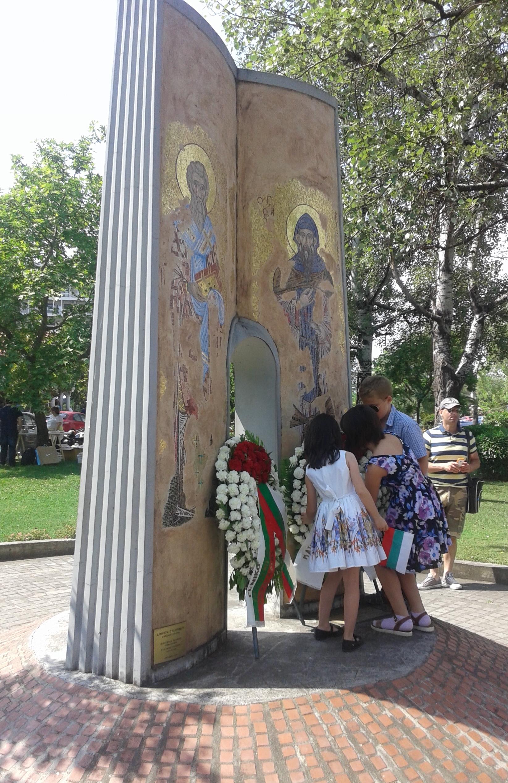 Полагане на венци пред паметника на св.св. Кирил и Методий в Солун  (Снимката е от архива на училището и е любезно предоставена от директора г-жа Д. Чучукова)