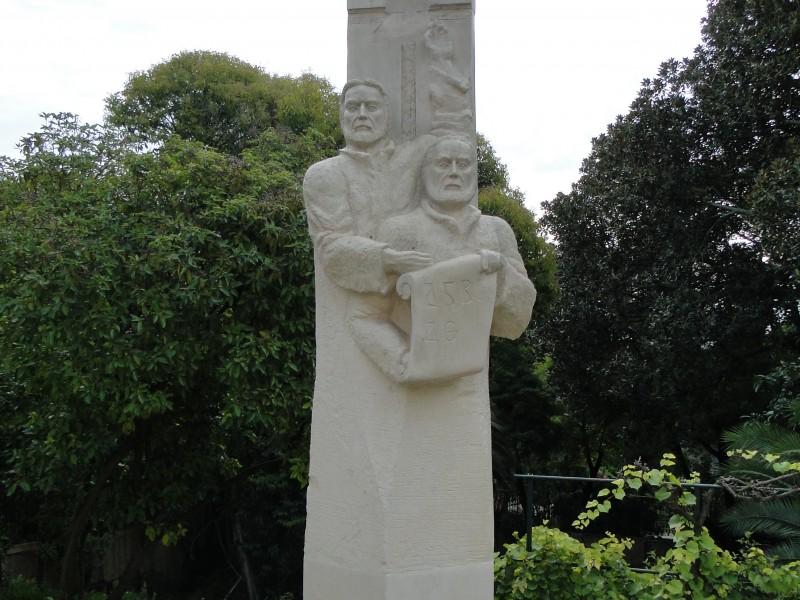 Паметник на св.св. Кирил и Методий в двора на българското посолство в гр. Лисабон (сн. Николай Вуков)