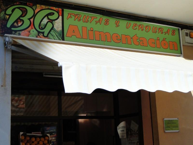 Български магазин в гр. Кастейон (сн. Николай Вуков)