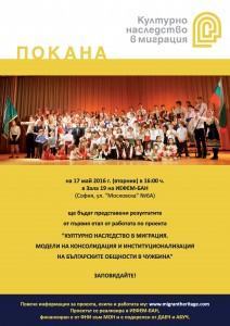 pokana-page-001