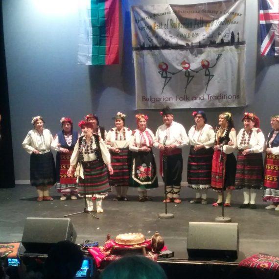 """Най-възрастните участници от България - """"Чилновските баби"""""""