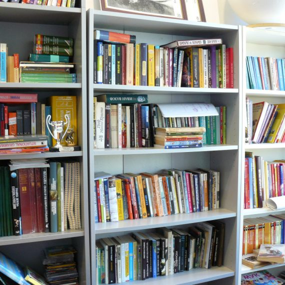 """Библиотеката към Сдружение """"Българско образование и култура"""", Амстедам"""