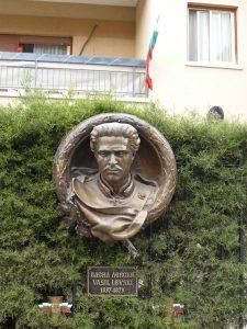 Барелефът на Левски пред българското посолство в Никозия. Снимка: М. Борисова