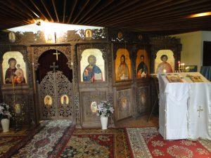 """БПЦ """"Св. Патриарх Евтимий"""" и членове на църковната община"""
