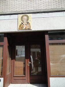 "БПЦ ""Св. Климент Охридски"" в Брюксел"